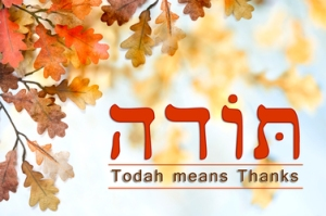 Hebrew Thanksgiving